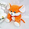 Мягкая игрушка Zolushka Мышь 37см оранжевая (1233)