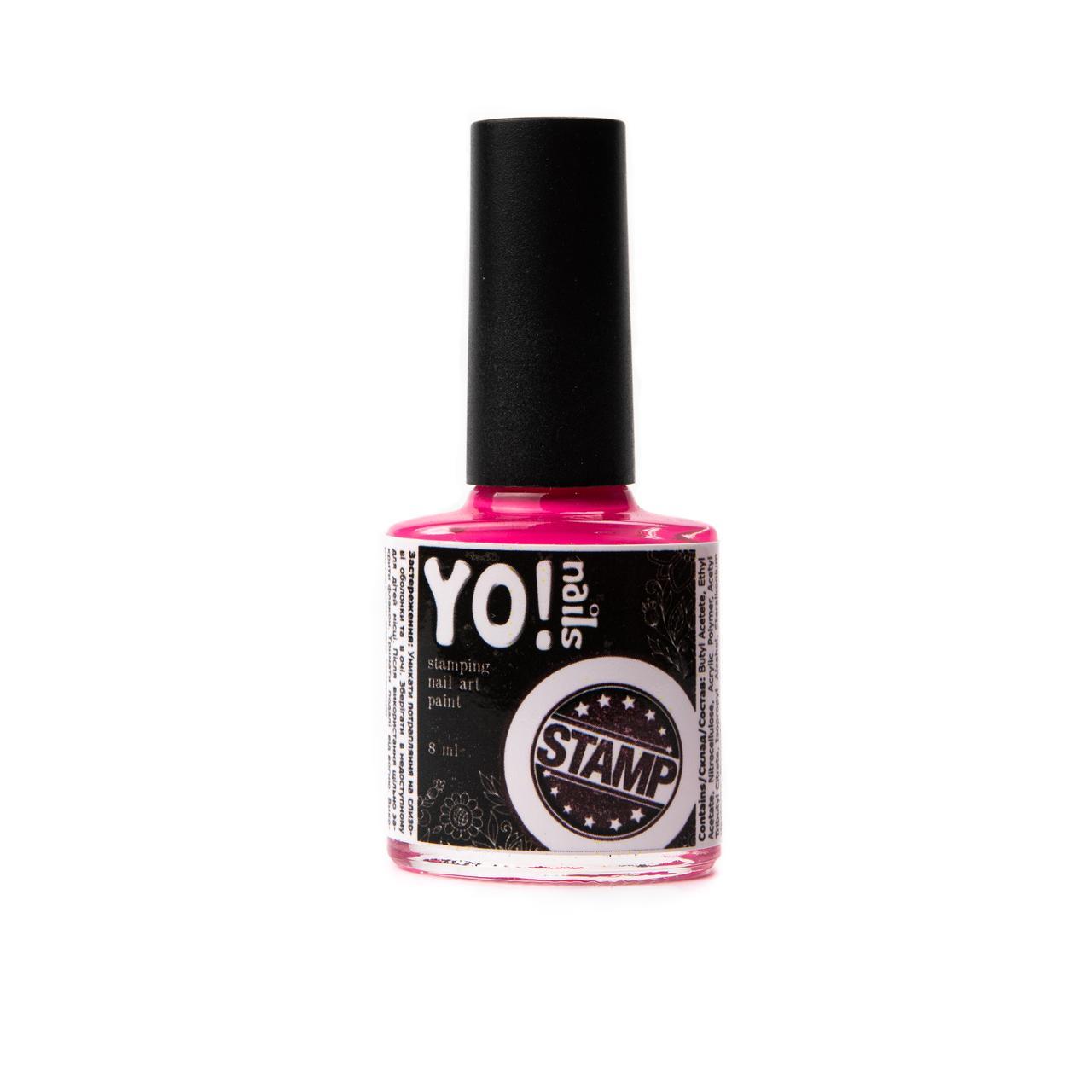 Краска для стемпинга Yo!Nails STAMP №10, 8 мл