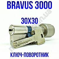 Цилиндр Abus Bravus 3000MX 60мм (30x30) ключ-тумблер