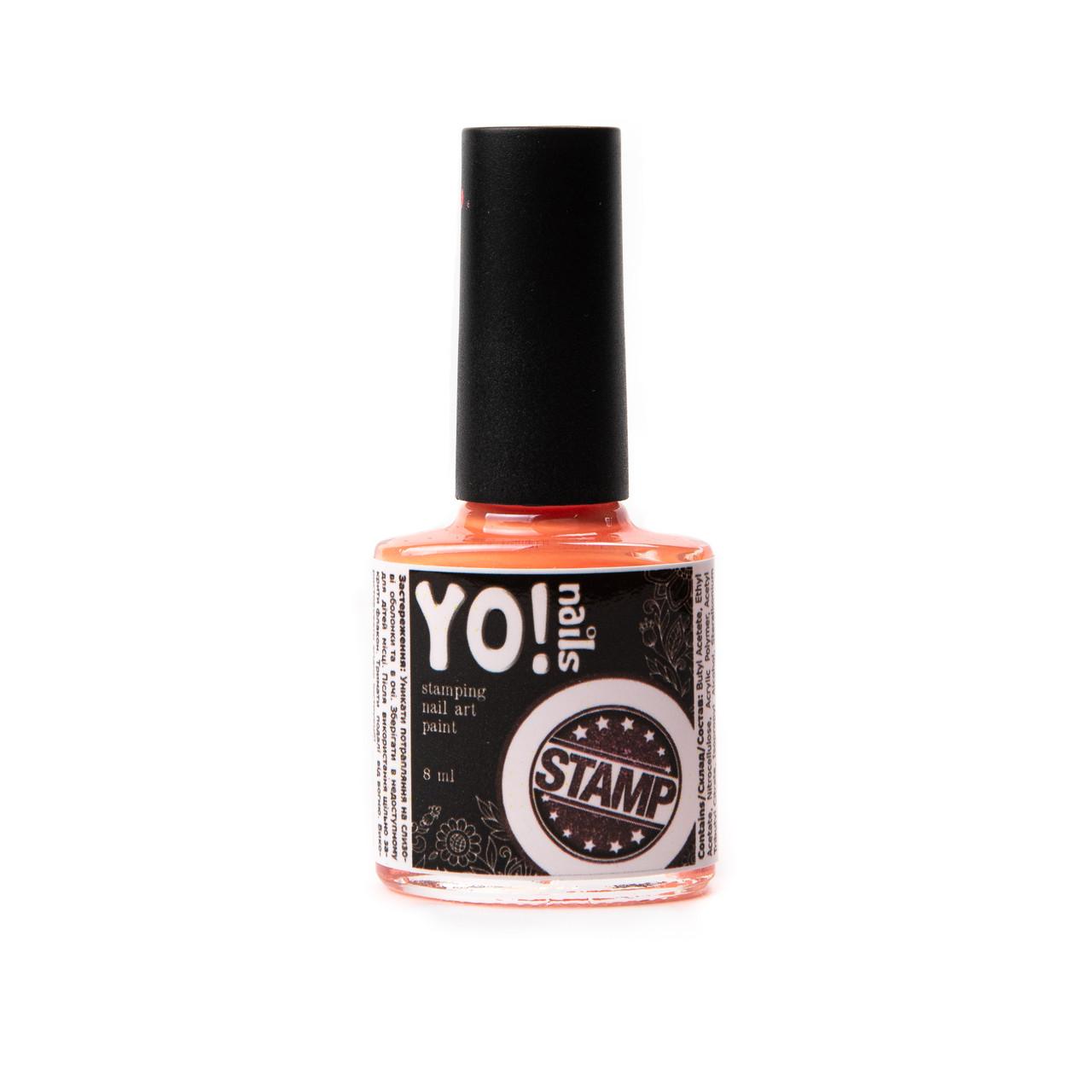 Краска для стемпинга Yo!Nails STAMP №12, 8 мл
