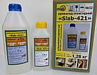 """Смола епоксидна """"Slab-421"""" вага 25,6 кг, фото 9"""