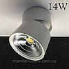 Поворотний LED світильник 14W Feron AL541 (білий)