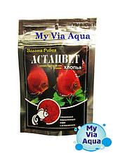 Астацвет в хлопьях с астаксантином, пакет 500 гр