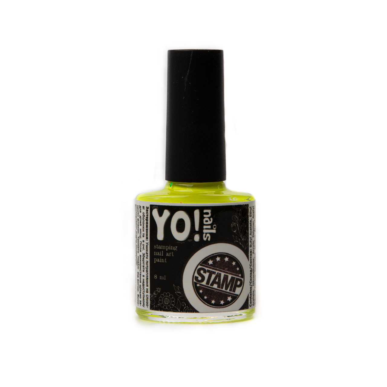 Краска для стемпинга Yo!Nails STAMP №13, 8 мл