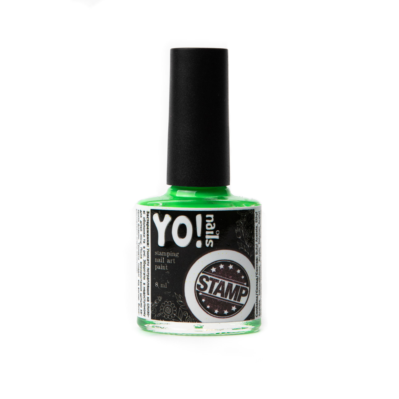 Краска для стемпинга Yo!Nails STAMP №14, 8 мл