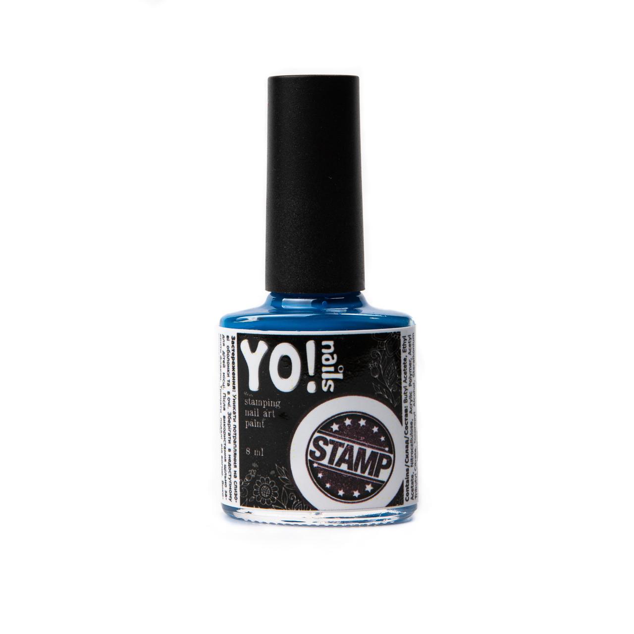 Краска для стемпинга Yo!Nails STAMP №15, 8 мл