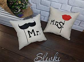 """Набір з двох подушок """"Містер і Місіс"""""""