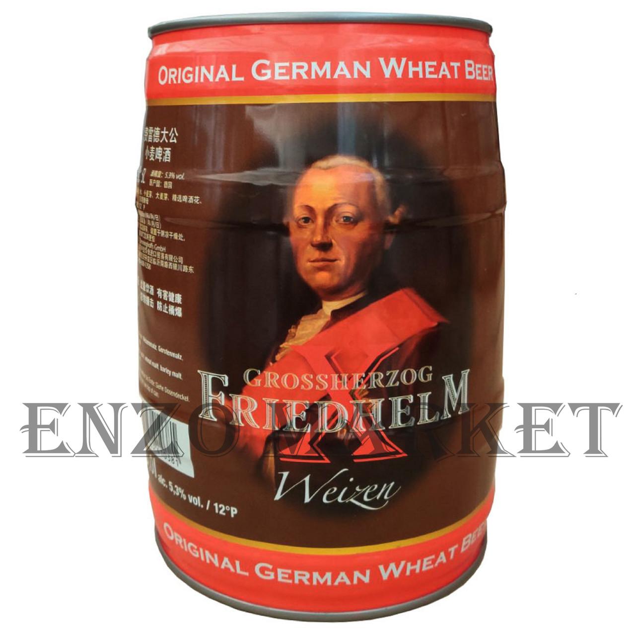 Пиво Friedheim X Weizenbier светлое, 5 литров (бочонок)