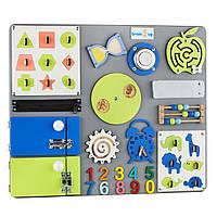Бизиборд BrainUp Smart Busy Board настольная развивающая игра доска из 25 деталей M50*60 см (6004_2)