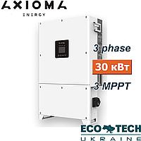 Сетевой инвертор AXIOMA AXGRID 30/40 (3 фазы, 30 кВт, 3 МРРТ)