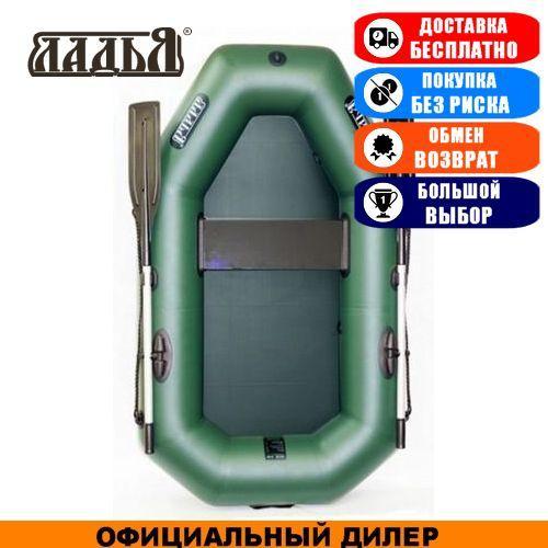 Лодка Ladya LT-190U. Гребная, 1,90м, 1мест. 850/850ПВХ, Без настил; Надувная лодка ПВХ Ладья ЛТ-190У;