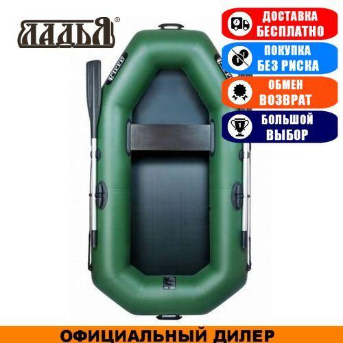 Лодка Ladya LT-220. Гребная, 2,20м, 1 место, 850/850ПВХ, без дна. Надувная лодка ПВХ Ладья ЛТ-220;
