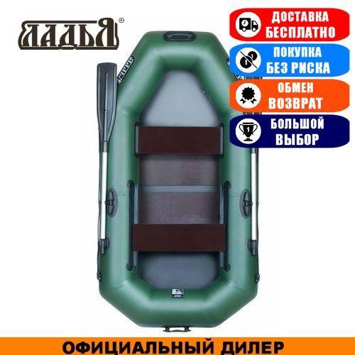 Лодка Ladya LT-220DEC. Гребная, 2,20м, 2мест. 850/850ПВХ, Реечный настил; Надувная лодка ПВХ Ладья ЛТ-220ДЕС;