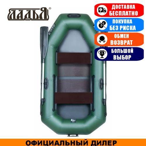 Човен Ladya LT-250AECB. Гребний, 2,50 м, 2 місця, 850/850ПВХ, рейкове дно, пр. брус.