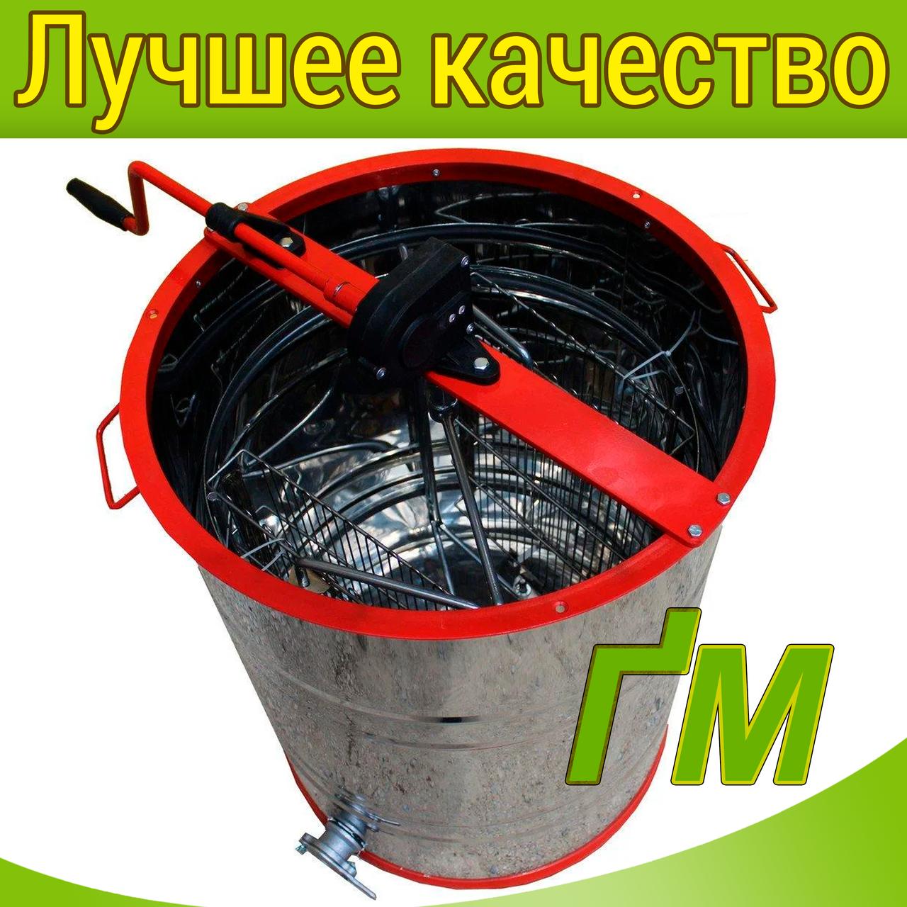 Медогонка 2-х рамочная не поворотная, нержавеющий корпус, кассеты, ротор