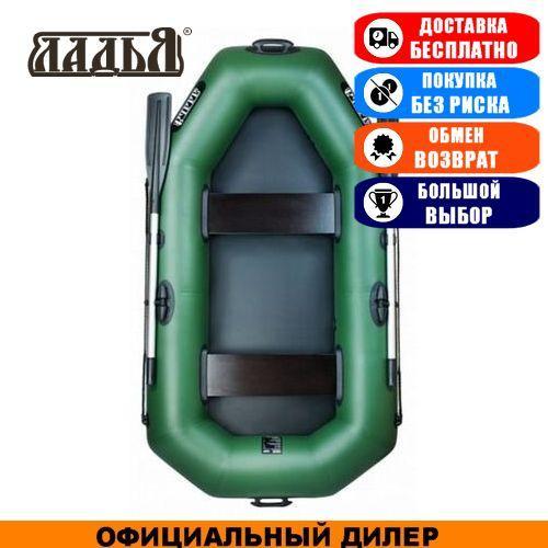 Лодка Ladya LT-240B. Гребная, 2,40м, 2 места, 850/850ПВХ, без дна, пр.брус. Надувная лодка ПВХ Ладья ЛТ-240Б;