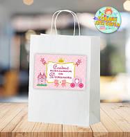 """Пакет именной """"Маленькая принцесса"""" комплимент для гостей 23х19х12 см"""