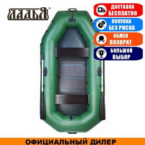 Лодка Ladya LT-270C. Гребная, 2,70м, 2мест. 850/850ПВХ, Реечный настил; Надувная лодка ПВХ Ладья ЛТ-270С;