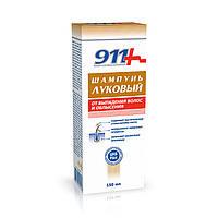 911 Шампунь Цибульний проти випадіння волосся 150 мл