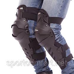Мотозащита (коліно, гомілка) 2шт Pro biker ms-1239