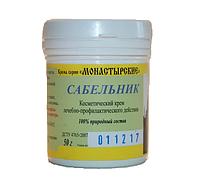 Монастырский крем Сабельник 30 гр