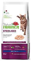 Сухой корм Trainer Natural Super Premium Adult Sterilised with Fresh Meats 10кг