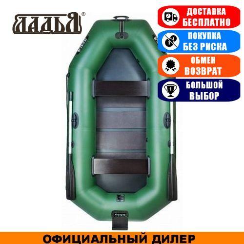 Лодка Ladya LT-290CT. Гребная, 2,90м, 3 места, 850/850ПВХ, реечное дно, транец. Надувная лодка ПВХ Ладья ЛТ-290СТ;