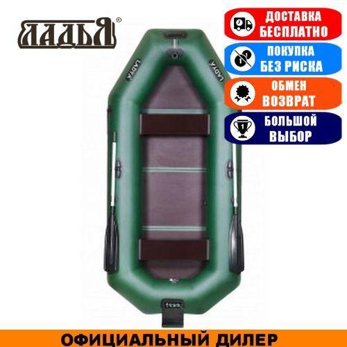 Лодка Ladya LT-290VT. Гребная с транцем; 2,90м, 3мест. 850/850ПВХ, Сплошной настил; Надувная лодка ПВХ Ладья