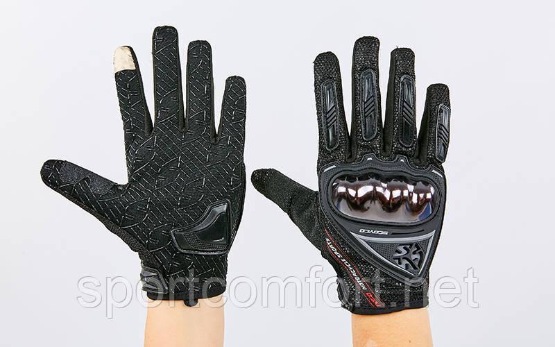 Мотоперчатки текстильні Scoyco MC44-BK розмір L-XXL