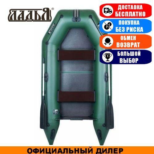 Лодка Ladya LT-270MV. Моторная, 2,70м, 2мест. 850/850ПВХ, Сплошной настил; Надувная лодка ПВХ Ладья ЛТ-270МВ;