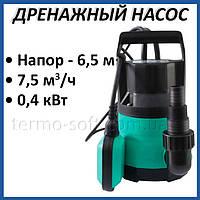 Дренажный насос Taifu GP400 0,4 кВт погружной для откачки грязной воды и полива