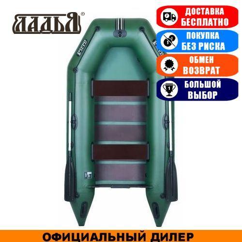 Лодка Ladya LT-330M. Моторная, 3,30м, 4 места, 850/850ПВХ, реечное дно. Надувная лодка ПВХ Ладья ЛТ-330М;