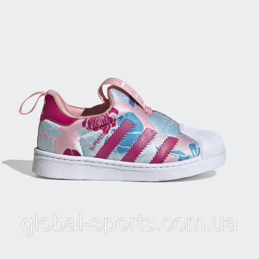 Дитячі кросівки Adidas Superstar 360(Артикул:EF6641)