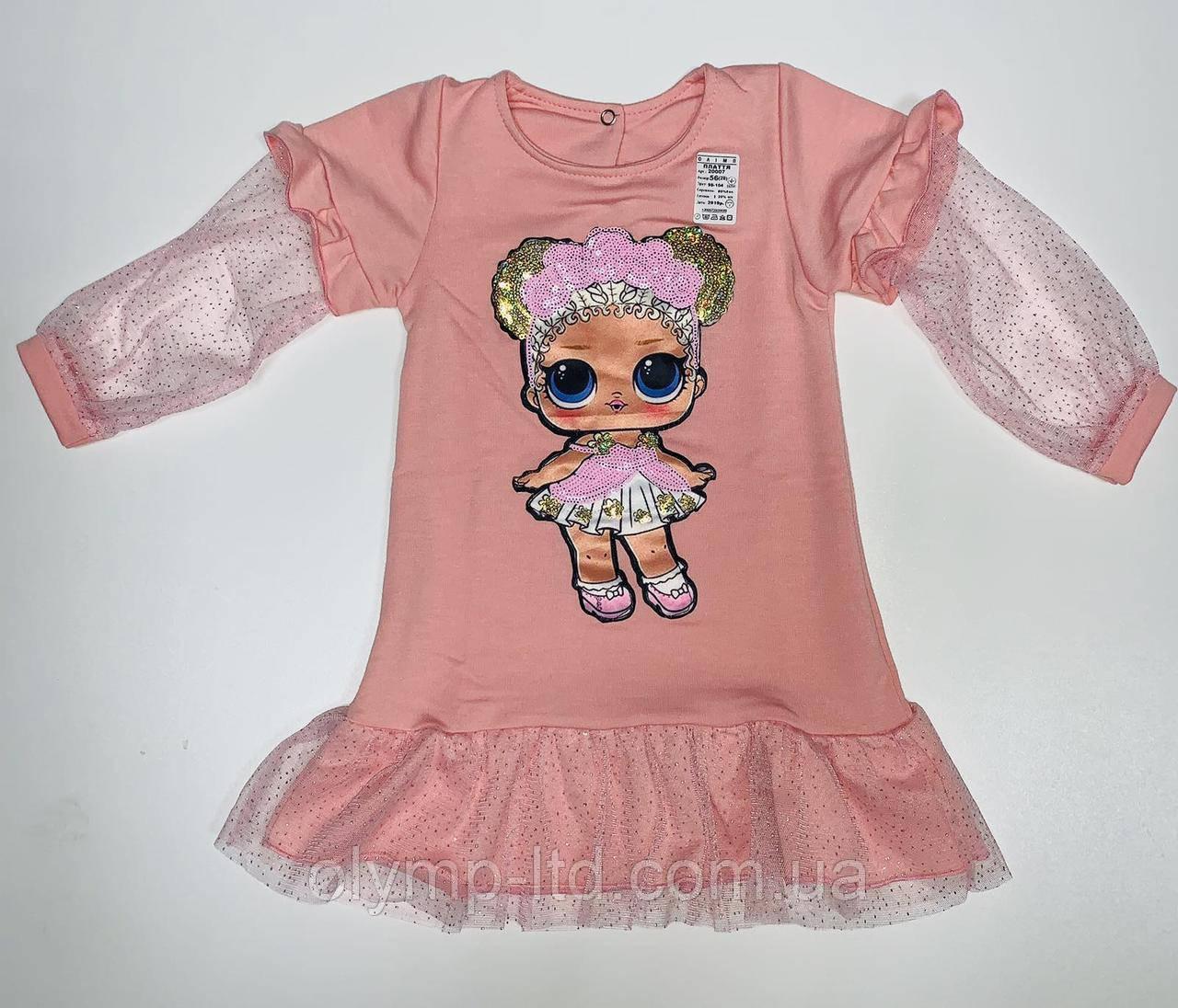 Платье детское 28-34р-р двух нить фатин нашивка кнопка.