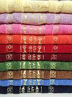 Полотенце махровое/рушник великий/банний у 9-и кольорах на вибір.