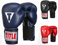 Боксерские перчатки Title Classic Leather Elastic 12, 14 и 16 унций тренировочные, кожаные