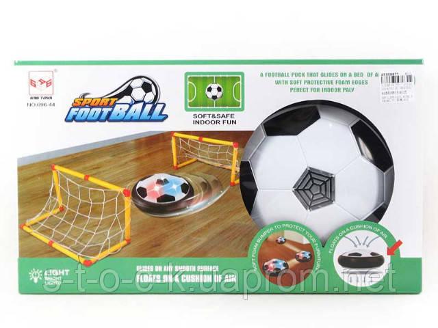Волшебный летающий футбольный мяч с двумя воротами.BIGTOYS