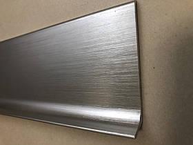 Накладной алюминиевый плинтус под покраску, высота 80мм.
