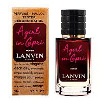 Lanvin A Girl in Capri TESTER LUX, женский, 60 мл