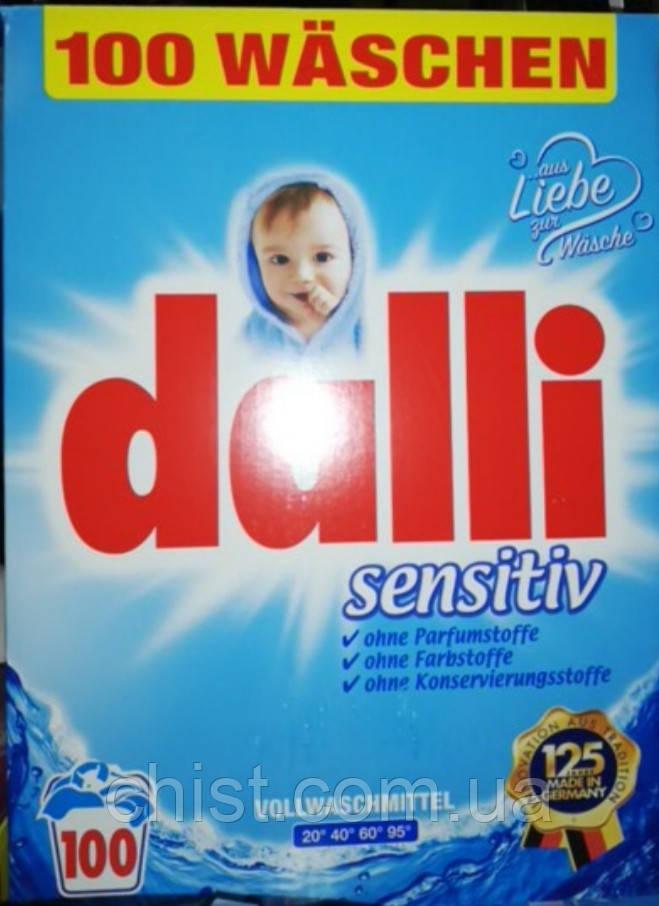 Dalli порошок для детских вещей (6.5 кг-100 стирок)