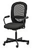 Офисно компьютерное кресло черное с подлокотниками регулируемое с вентилируемой спинкой