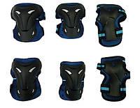 Комплект защиты для катания наколенники, налокотники, перчатки