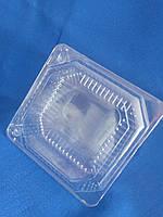 Контейнер пластиковий одноразовий ПС-9