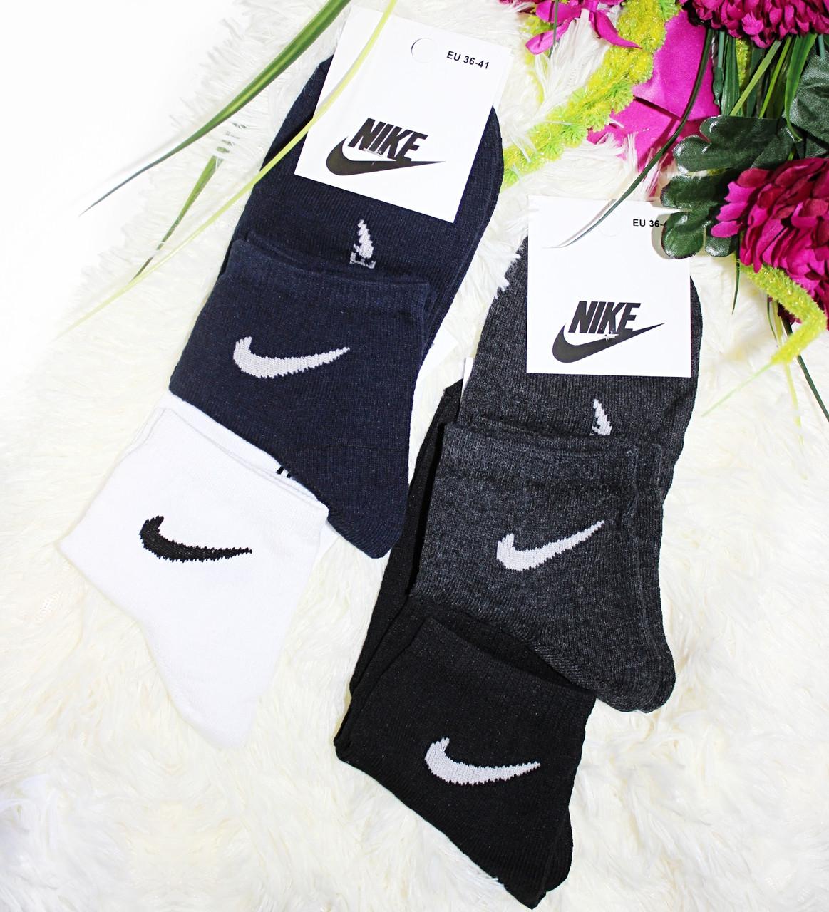 Носок  подросток  Спорт 106-2 (уп.12 шт.) укороченный