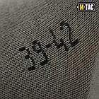 M-Tac носки спортивные легкие Olive, фото 6