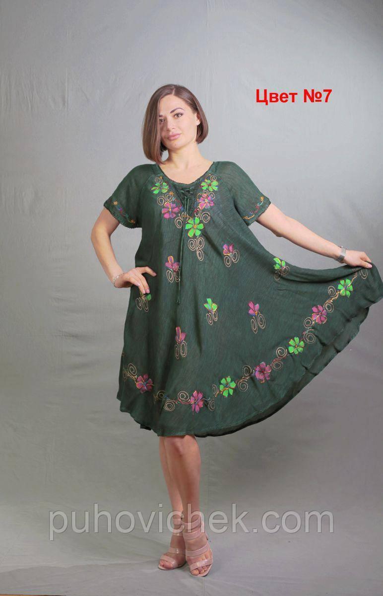 Женское платье летнее размеры 48-58