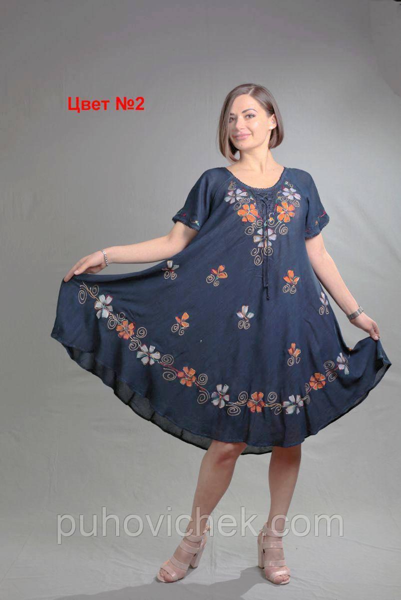 Женское летнее платье размеры 48-58