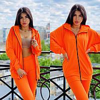 Удобный женский спортивный костюм,цвет оранж неон,размеры с 40 по 56
