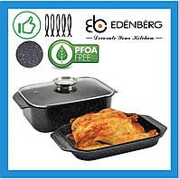 Гусятница для духовки 6.5л с двумя крышками из литого алюминия с антипригарным покрытием Edenberg