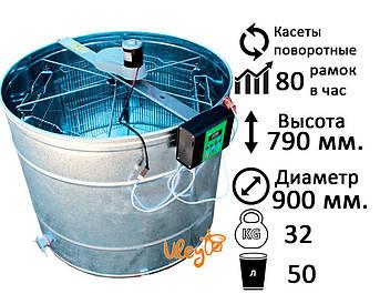 Полуавтоматическая медогонка на 6 рамок, с ременным электроприводом 12 вольт